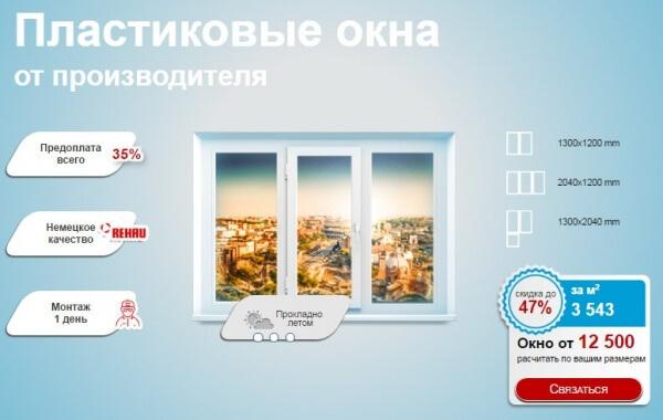 oknaN-min